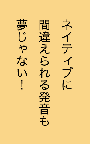 Motoki先生